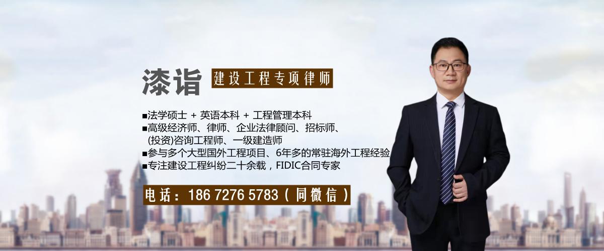 武汉建设工程律师为当事人提供在线免费法律咨询服务