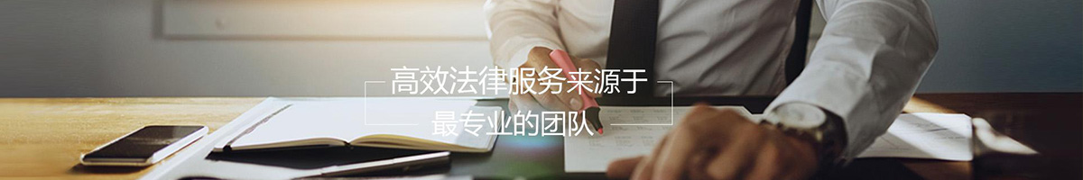 武汉建设工程律师网